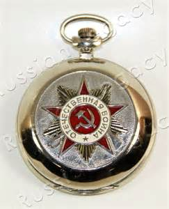 Decorative Ornaments For The Home patriotic war molnija pocket watch russian legacy