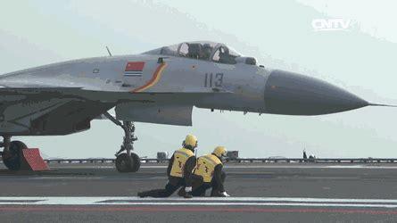 new format for gif 中国航母 2015年12月24日歼 15最新画面 航母部队舰机融合训练 gif create