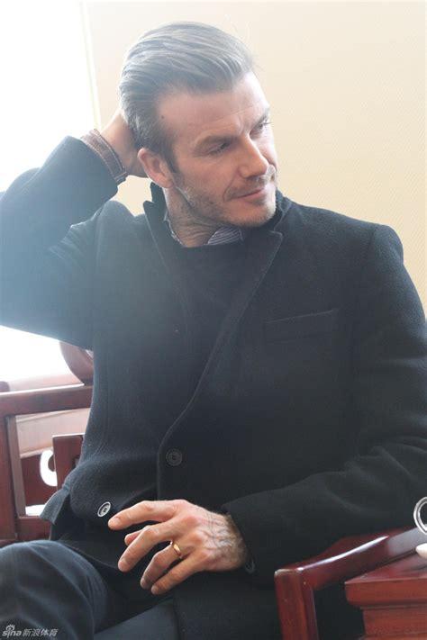 Beckham Wednesday by Beckham Arrives In Beijing China Org Cn
