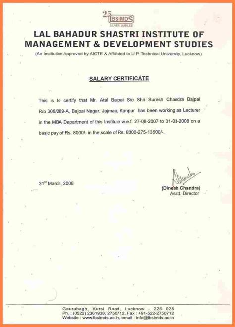 asking for a letter of recommendation monthly salary certificate company s letter mandegarfo 1084