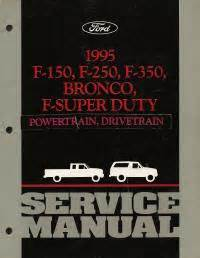 hayes auto repair manual 1995 ford bronco auto manual 1995 ford bronco f150 f250 f350 f super duty service
