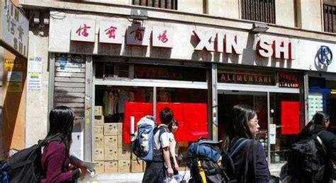 di commercio cinese il boom dei cinesi nel commercio in un anno cresciuti