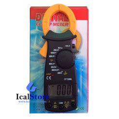 Multitester Heles Ux 78 Tr alat ukur kapasitor digital capasitor meter a6013l