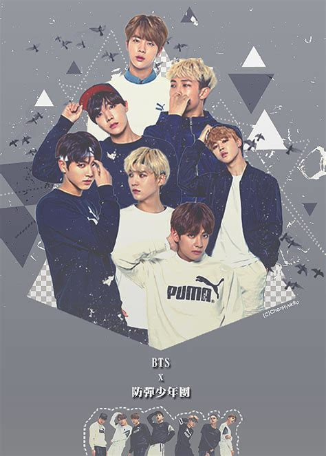 bts puma wallpaper 160206 bts x puma pt 2 by chanhyukru on deviantart
