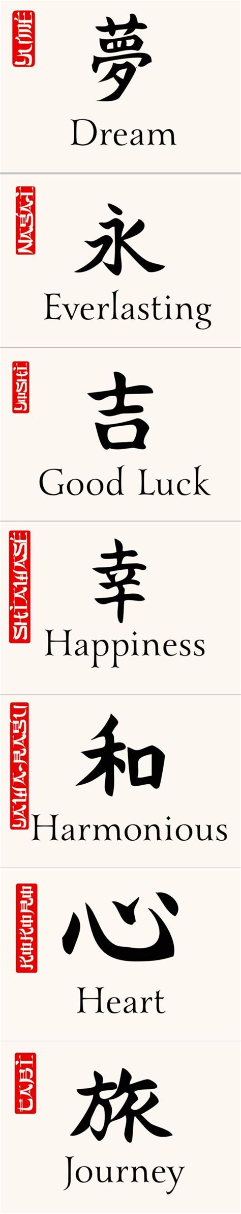 tattoo japanese fonts best 25 calligraphy ideas on pinterest handwriting