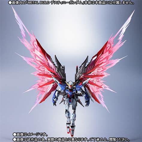tamashii exclusive metal build destiny gundam wing of light option set official promo