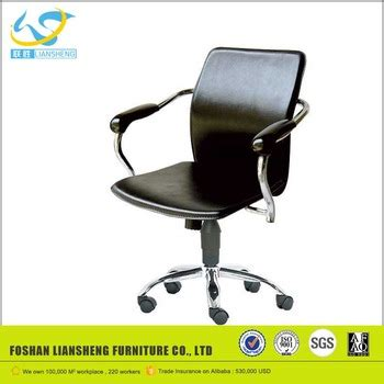 Chair List - armchair moving chair price list of office chairs ls17