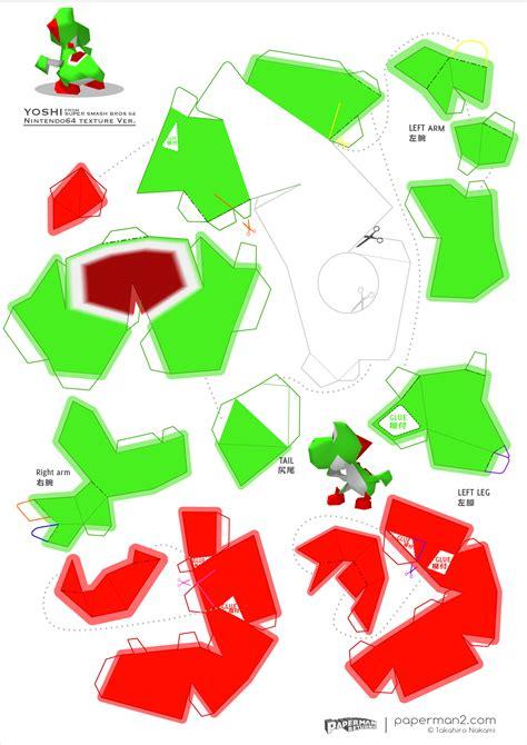 Yoshi Papercraft - pin yoshi papercraft 2 picture by nintendo papercrafts