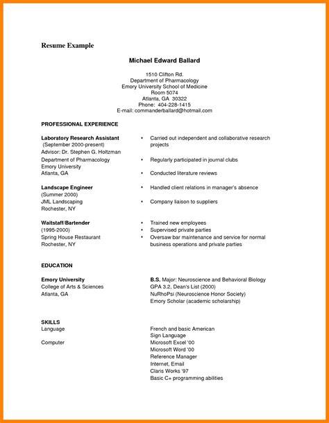 internship resume template 11 free word excel pdf psd