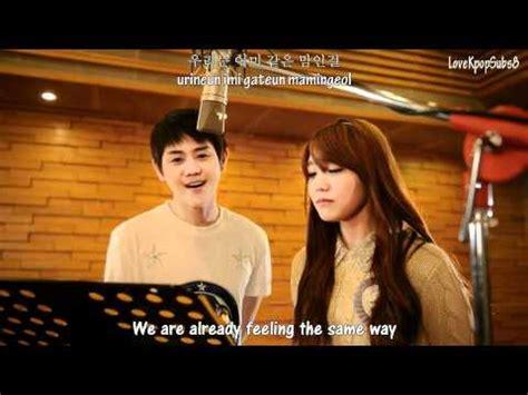 a pink eng sub romanization hangul mv hd jung eun ji seo in guk all for you legendado hangu