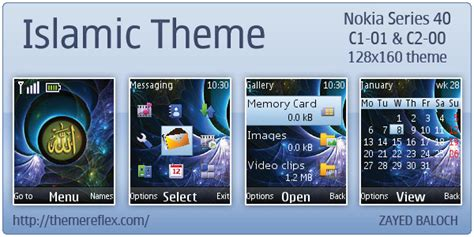 islamic themes nokia c2 islamic theme for nokia c1 01 c2 00 themereflex