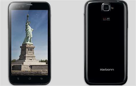 mobile themes for karbonn titanium s5 karbonn titanium s5 quad core android mobile images 4446