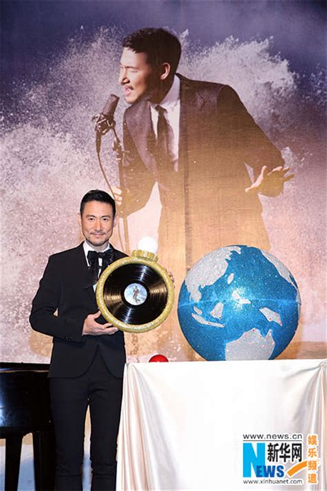 jacky cheung new year jacky cheung releases new album china org cn
