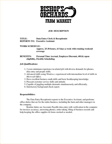 Resume Front Desk Receptionist Sle Resume Resume Daily