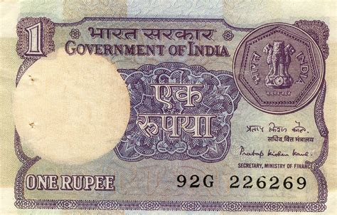 currency inr who signs the indian rupee indian rupee symbol