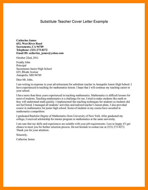 What Is The Cover Letter For Application by 12 What Is Cover Letter For Resume Apply Form
