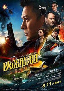 film action pencurian nonton bioskop terbaru nonton film terbaru sinopsis