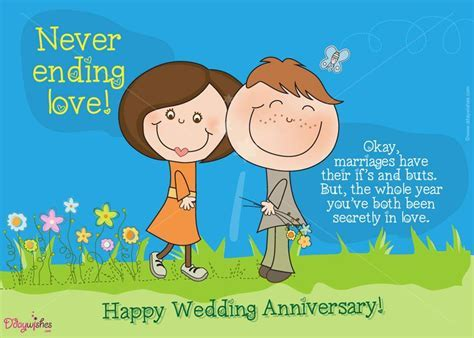 Free Online Wedding Anniversary Wishes   Online Wishes for