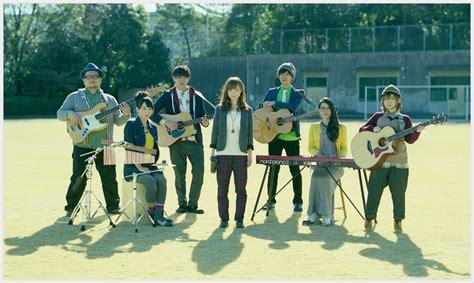 Goose House が東京国際フォーラム公演を成功させる Harmonic