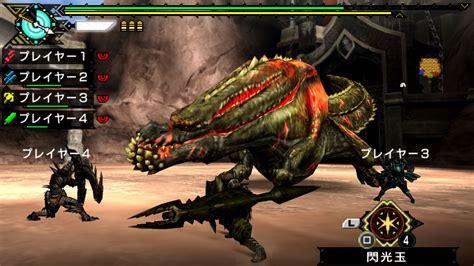 emuparadise monster hunter portable 3rd monster hunter portable 3rd psp english hot girls wallpaper