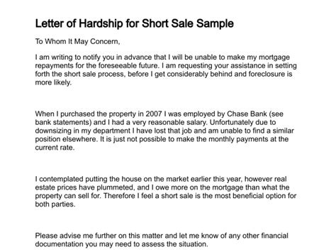 Sle Hardship Letter For A Sale Letter Of Hardship