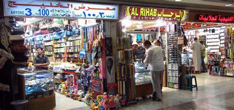 yuk ngintip tempat tempat belanja yang ada di arab saudi tips dan trik umroh dari ahli untuk anda