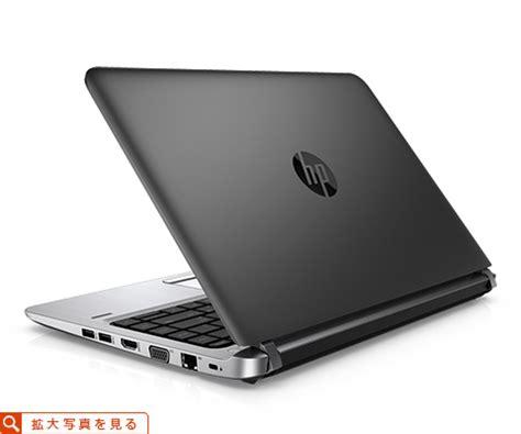 Notebook Hp Probook 430 G3 T9h14pa hp probook 430 g3 notebook pc 製品詳細 スペック ノートパソコン pc通販 日本hp