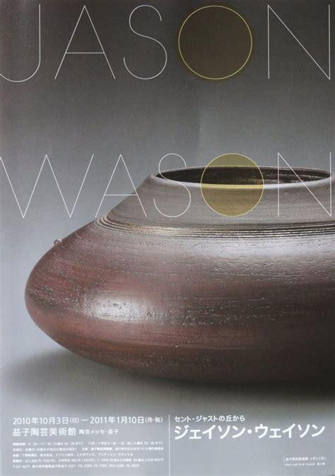 Plakat Keramik by Jason Wason Ceramics Cv With Biography Exhibitions