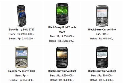 daftar harga blackberry januari 2015 terbaru tabgadget harga bb gemini terbaru update februari 2015