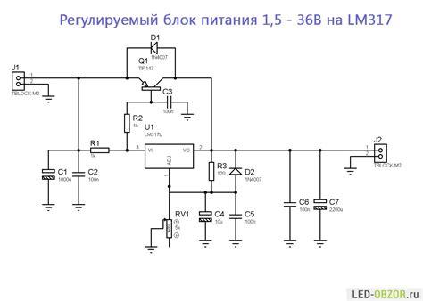 Adaptor 12v 5a Besar Power Supply Switching Led Jaring 5 Ere lm317 и lm317t схемы включения datasheet характеристики