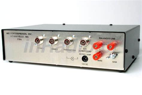 mfj inductor switch mfj 941e antenna tuner 300w 1 8 30 mhz cross meter fast delivery mfj941 mfj941e ebay