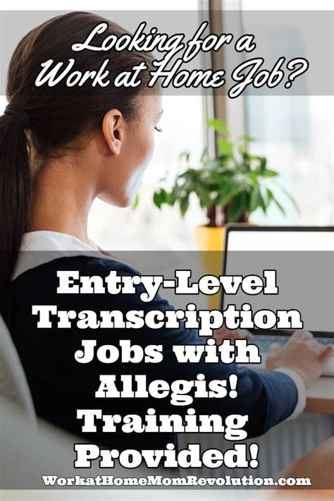 work at home entry level transcription with allegis