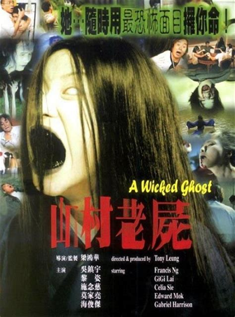 film ghost china top 10 chinese horror movies