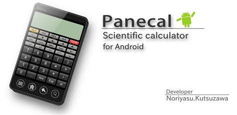 scientific calculater apk apk panecal scientific calculator v2 3 0 apk app