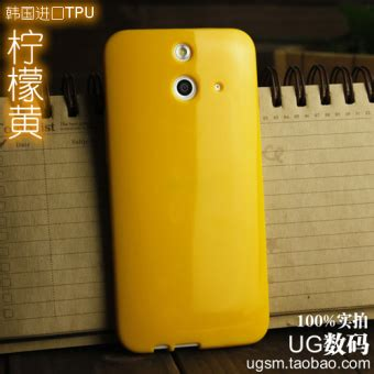 Harga Samsung E8 lg l70 ban pola anti gempa sabuk pelindung shell daftar