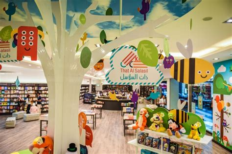 design center at the avenues that al salasil bookstore at the avenues mall sheikh by