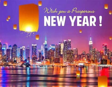 hopes  joy  happy  year ecards greeting cards