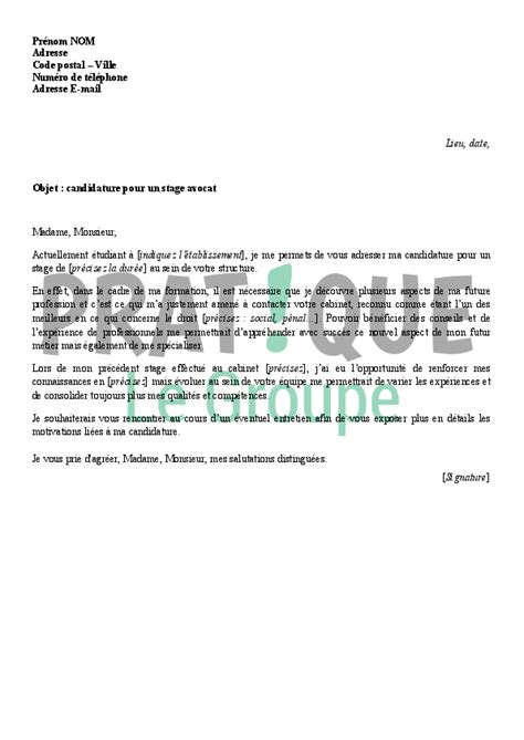 Lettre De Motivation Stage Avocat Lettre De Candidature 224 Un Stage D Avocat Pratique Fr
