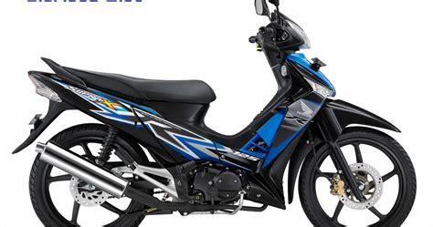 Swit Rem Depan Supra X Smash Shogun Fu harga motor bekas harga dan spesifikasi motor honda