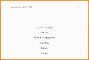 Cover Page For Essay Apa by 5 Essay Cover Page Nypd Resume