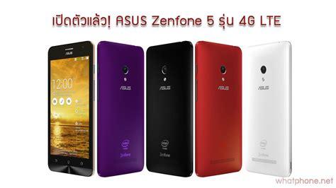 Hp Asus Zenfone 5 Lte Terbaru เป ดต วแล ว asus zenfone 5 ร น 4g lte ใช ซ พ ย snapdragon