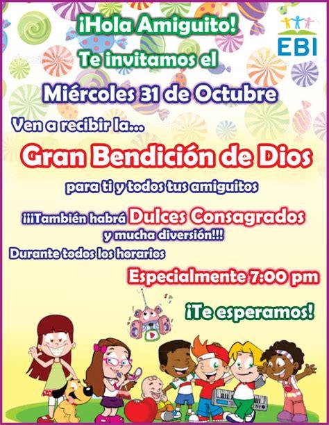 como hacer una invitacion para un culto cristiano eres nuestro invitado especial ebi m 233 xico