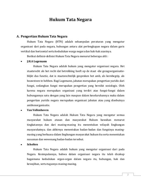 Reference Letter Adalah resume itu apa photos resume ideas namanasa