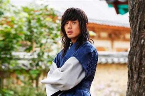 yoo ah in rich sungkyunkwan scandal winpohu ca blog