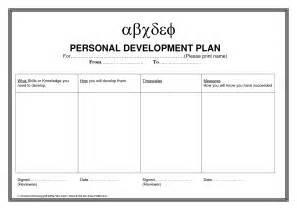 personal improvement plan template pdp template pictures to pin on pinsdaddy