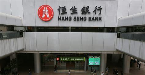 hang seng bank hong kong address hang seng bank employees to more paid annual leave