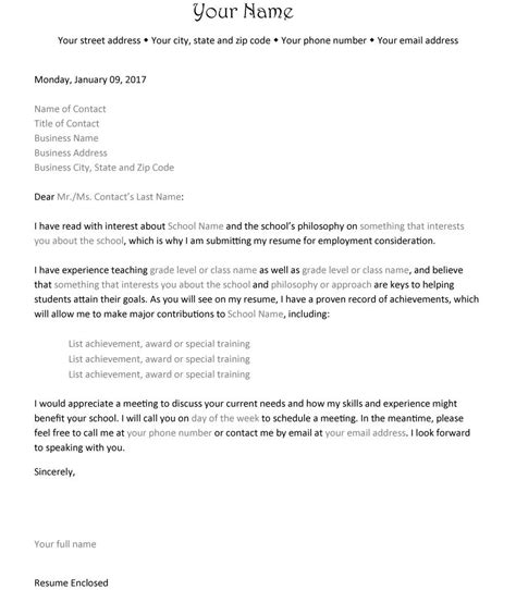 job letter of interest template military bralicious co