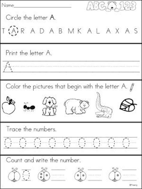 Request Letter For Morning Kindergarten 17 Best Images About Kinder Morning Work On Activities Kindergarten Sight Words And