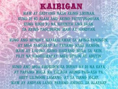 self kowts tagalog tagalog quotes about friendship tagalog quotes tagalog quotes tagalog quotes