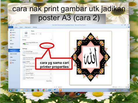 Utk Mba Statistics by Cara Nak Print Gambar Utk Jadikan Poster1